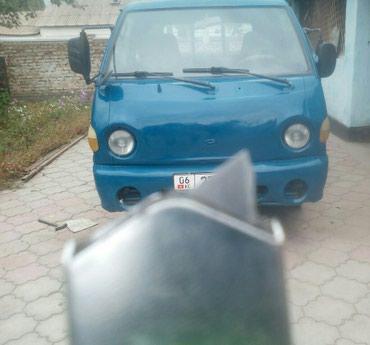 Портер в Кызыл-Кия