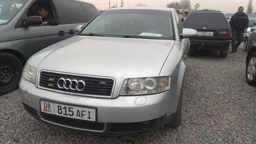 audi a4 2 8 tiptronic в Кыргызстан: Audi A4 2 л. 2001 | 195000 км