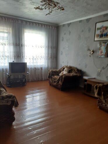 Продажа, покупка домов в Ак-Джол: Продам Дом 83 кв. м, 4 комнаты