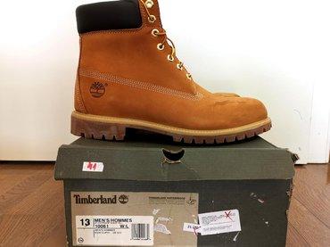 Timberland duboke kožne cipele, broj 47.5 - NOVOTimberland duboke