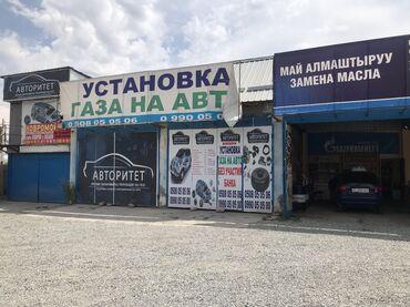 Сдаю 3 бокса + офис у трассы по Алматинской (7апреля)