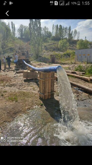 Водный транспорт - Кыргызстан: СУУ ЧЫГАРАБЫЗ БУРИМ СКВАЖИНУ ДОБЫВАЕМ ПИТЬЕВУЮ ВОДУ ПО ВСЕМ РЕГИОНАМ