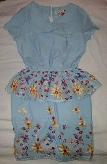 Двойка кофта - юбка размер 44-46 ткань в Бишкек