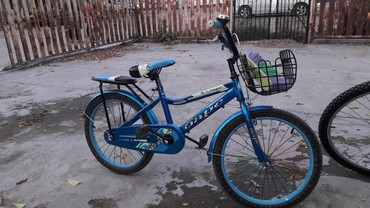детский велосипед юниор в Кыргызстан: Детский велосипед диски 20