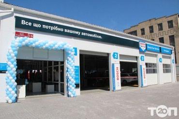 Bakı şəhərində Tecili kupcali 30 sotda yol qiraqinda obyekt satilir.
