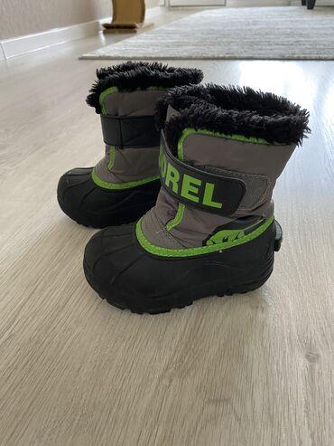 alfa romeo mito 14 tct в Кыргызстан: Зимние сапоги канадской фирмы Sorel, непромокаемые из мембраны. В