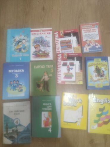 10340 объявлений: Книги, журналы, CD, DVD