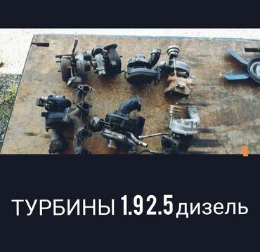продам ауди а6 с4 in Кыргызстан | АВТОЗАПЧАСТИ: Турбины пасат б5+ б5 ауди а6