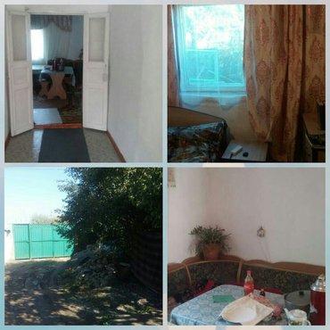продаю пол дом с бизнесом район гес 2. за наличку $18500+мини торг при в Лебединовка