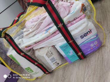 таблетки для набора веса в аптеках в Кыргызстан: Сервис готовых сумок в роддом предлагает готовые сумки с лучшим наполн