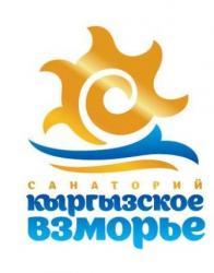 Путевка в Санаторий Кыргызское взморье на 12 дней в номере пов.комф в