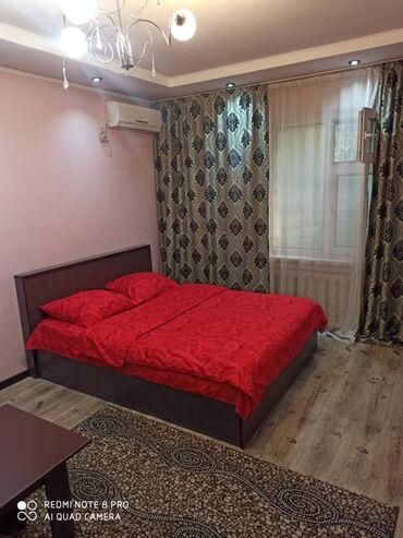 Пластик трубы цена - Кыргызстан: Продается квартира: 1 комната, 65 кв. м