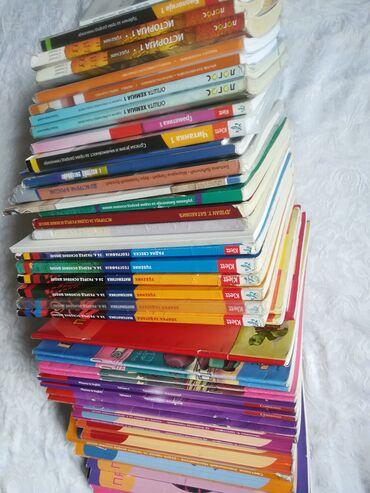Ostalo | Vranje: Prodajem udžbenike i radne sveske za 2, 6 i 7 razred osnovne škole i