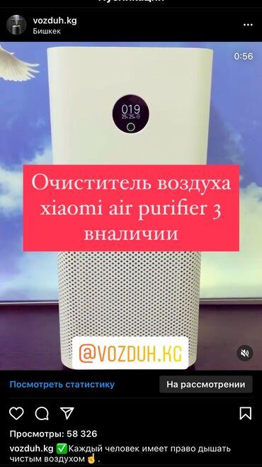 сенсорные плиты на кухню в Кыргызстан: Каждый человек имеет право дышать чистым воздухом. Бежать от загрязне