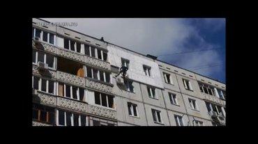 Утепление балкона.Утепление квартир и в Бишкек