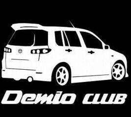 Всем привет вступайте в наш авто Мазда Демио в Бишкек