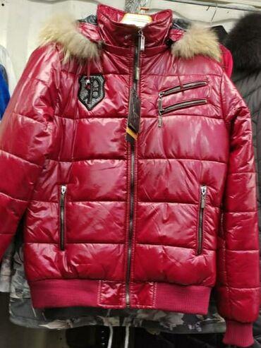 умут и ко вакансии in Кыргызстан | ПРОДАЖА ДОМОВ: Продаю куртку осень - зима, глянцевая красивая куртка. Производство
