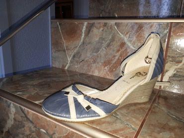 Ženska obuća | Razanj: Bata cipele, 38
