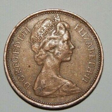 Спорт и хобби - Беш-Кюнгей: Продается монета Elizabeth 2,писать в сообщения