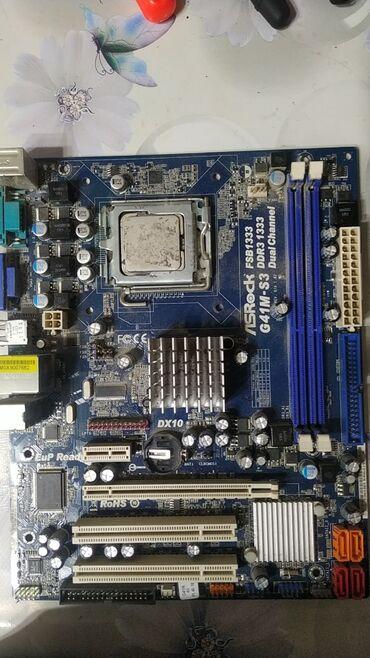 928 объявлений   ЭЛЕКТРОНИКА: Материнская плата + процессор + куллерAsrock G41M-S3 LGA775Inter Dual