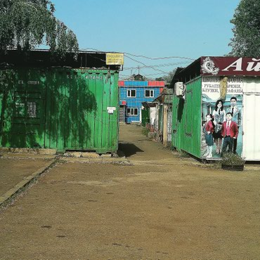Продаю срочно торговую точку в Кара-Балта