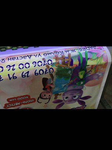 жарнама в Кыргызстан: Баннер самоклейка перфо плёнка штендеры холст визитки