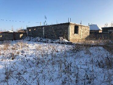 Кыймылсыз мүлк - Кыргызстан: Сатам 8 соток Курулуш жеке менчик ээсинен