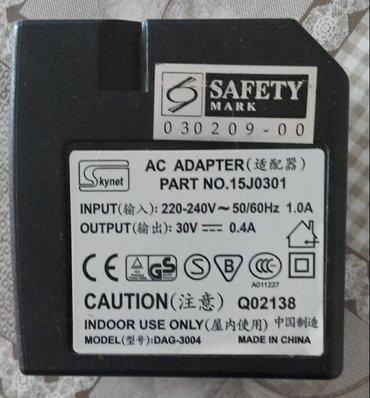 Адаптер для принтера 30В в Bakı