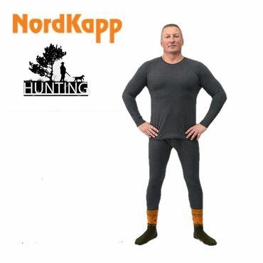 хир форма в Кыргызстан: Термобельё Hunting AVI-Outdoor NordKapp является двухслойным бельём