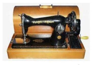 Куплю швейную машину Только черную советскуюКуплю Шлагбаум январская
