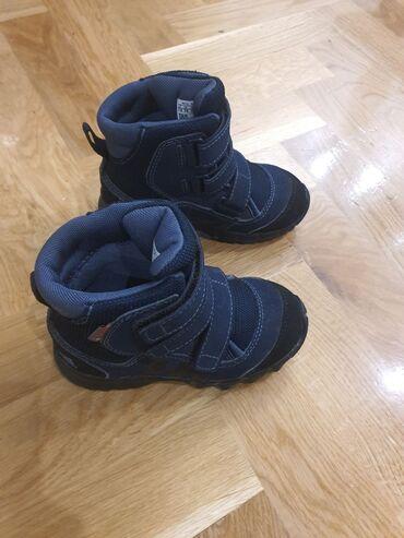 ������������������������������ ���������KaKaoTalk:PC53���24������ ������������ - Srbija: Adidas dečije čizme broj 24, bukvalno kao nove sa kutijom obuvene 3