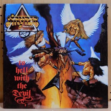 Stryper - To Hell with the Devil LP USED