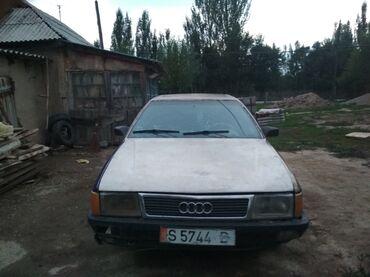 Audi - Кыргызстан: Audi S3 1.8 л. 1983