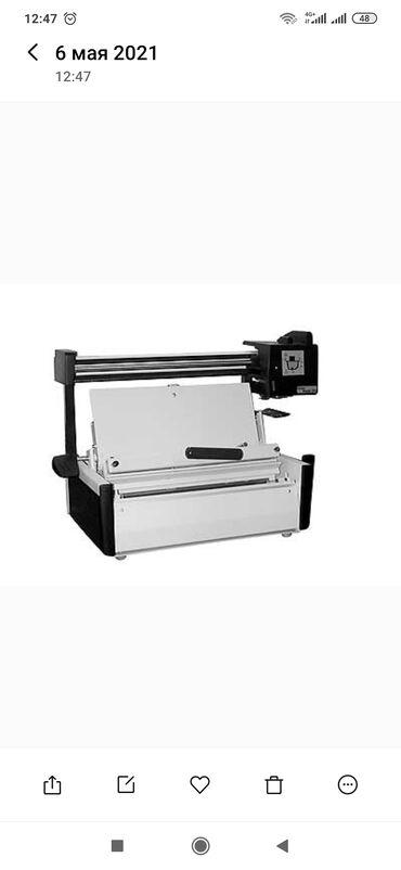 Услуги - Кыргызстан: Лазерная печать, Офсетная печать, Струйная печать | Книги | Ламинация, Изготовление печатей