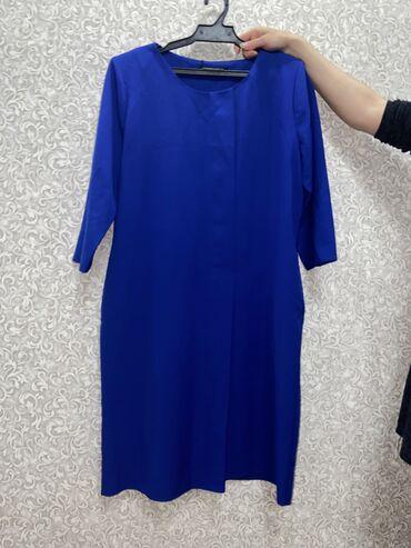 Платье Деловое XXL