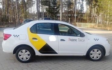 Набор водителей Яндекс.Такси с лич. в Бишкек