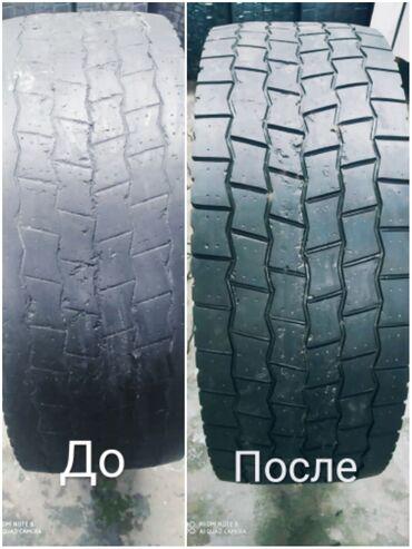 грузовые шины 385 в Кыргызстан: Нарезка протектора шин на грузовые авто всех типов и размеров на профе