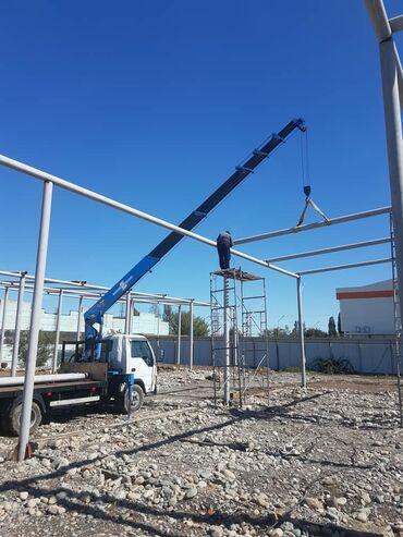 услуги реанимобиля в Кыргызстан: Услуги манипулятора ISUZU ELF