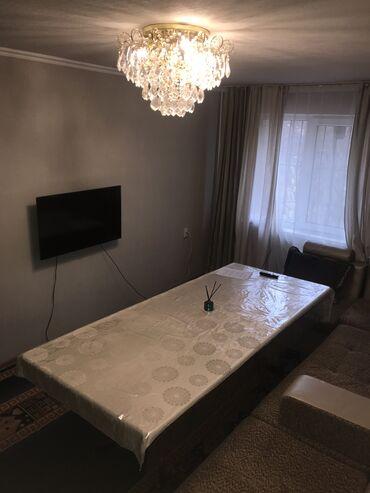 жар в Кыргызстан: Продается квартира: 3 комнаты, 62 кв. м