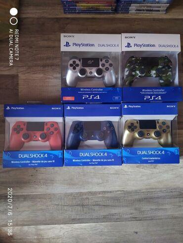 ps4 oyunlari - Azərbaycan: PlayStation 4 pultu. PlayStation 4 Oyunlarının Və Aksesuarlarının