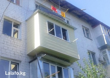 Утепление квартир, лоджий, контейнеров, расширение и утепление в Бишкек