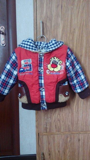 Продаю костюм деми на мальчика 2-3 года. В хорошем состоянии. Цена в Бишкек