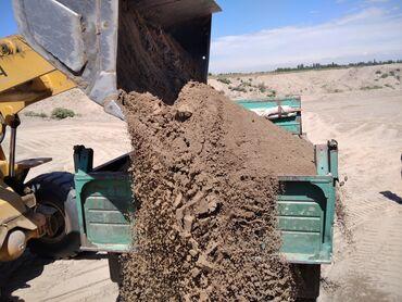 Строительные материалы в Ак-Джол: Песок песок песок