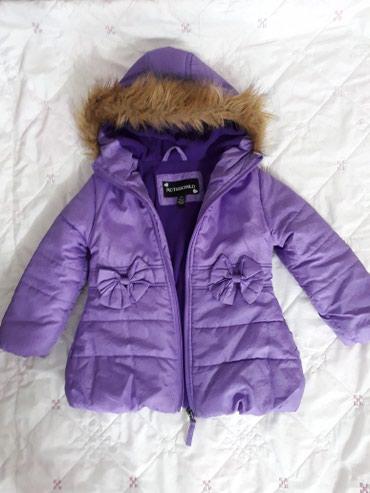 Продаю шикарную 💜 зимнию куртку на 2- 3 в Бишкек