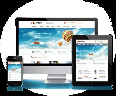 Разработка и создание сайтов под ключ в Бишкек
