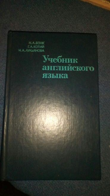 Bakı şəhərində Kitablar biri 5 manat