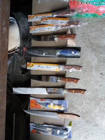 Распродажа! Ножи кухонные. Новые. Цена от 30 сом до 100 сом в Бишкек