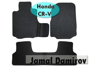 Bakı şəhərində Honda CRV üçün silikon ayaqaltilar. Силиконовые коврики для Honda