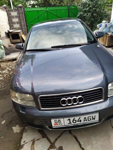 Audi - Шопоков: Audi A4 1.8 л. 2003