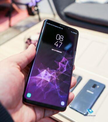 Б/у Samsung Galaxy S9 64 ГБ Фиолетовый